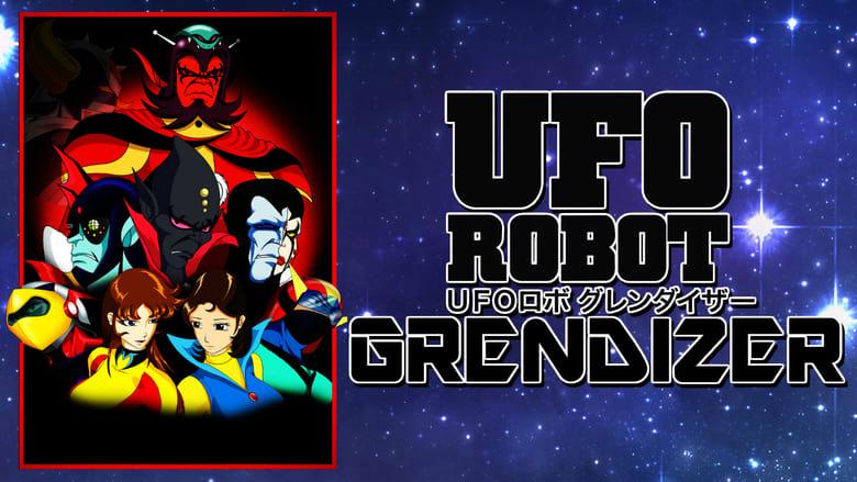UFO+Robot+Goldrake