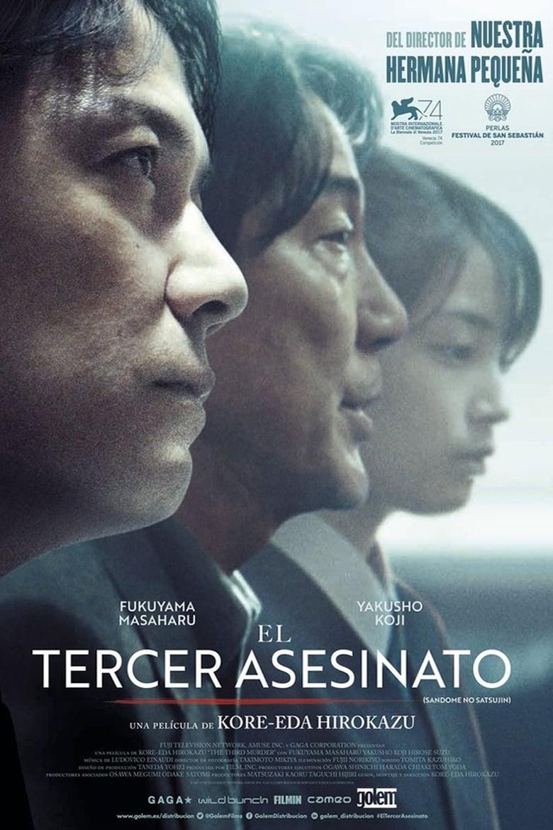 El tercer asesinato (2017) Japon