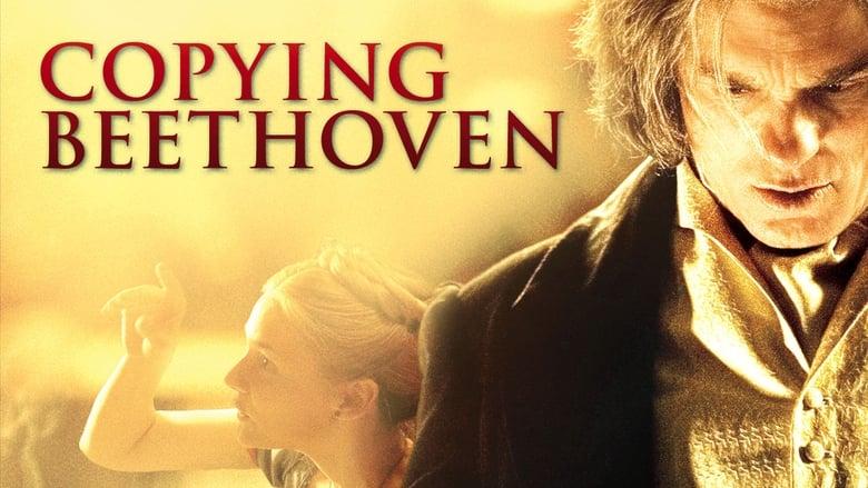 Io+e+Beethoven