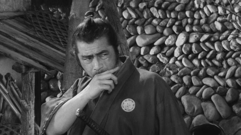 Still from Yojimbo