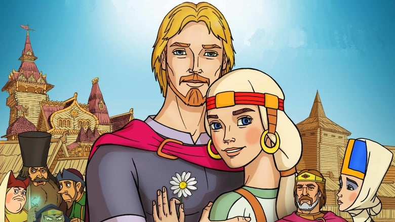 The Tale of Peter and Fevronia