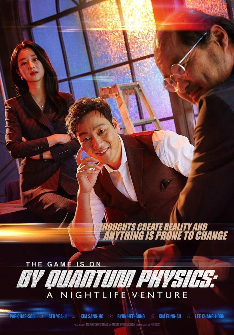 By Quantum Physics: A Nightlife Venture (2019)