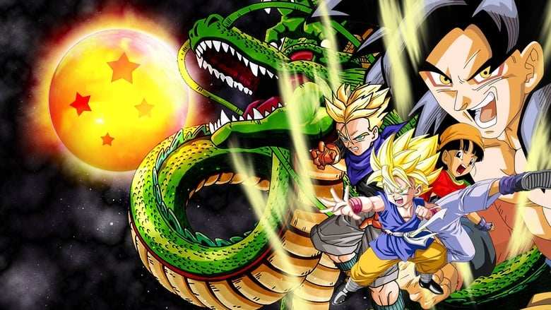 Dragon+Ball+GT