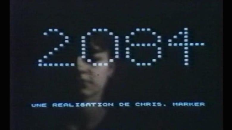 2084%3A+Video+clip+pour+une+r%C3%A9flexion+syndicale+et+pour+le+plaisir