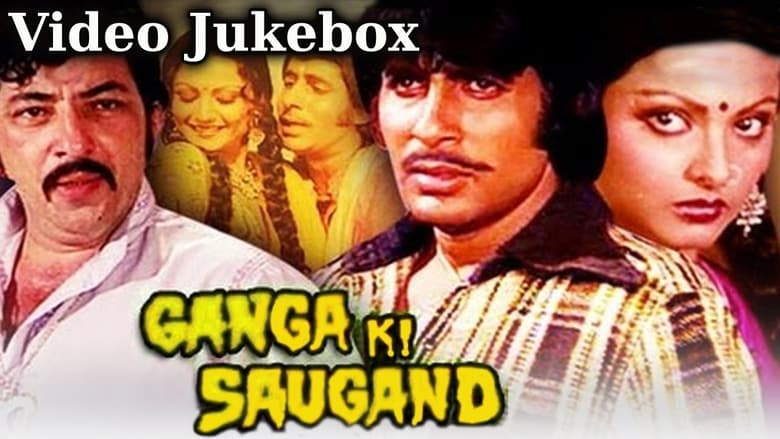 ganga ki saugandh full movie free download
