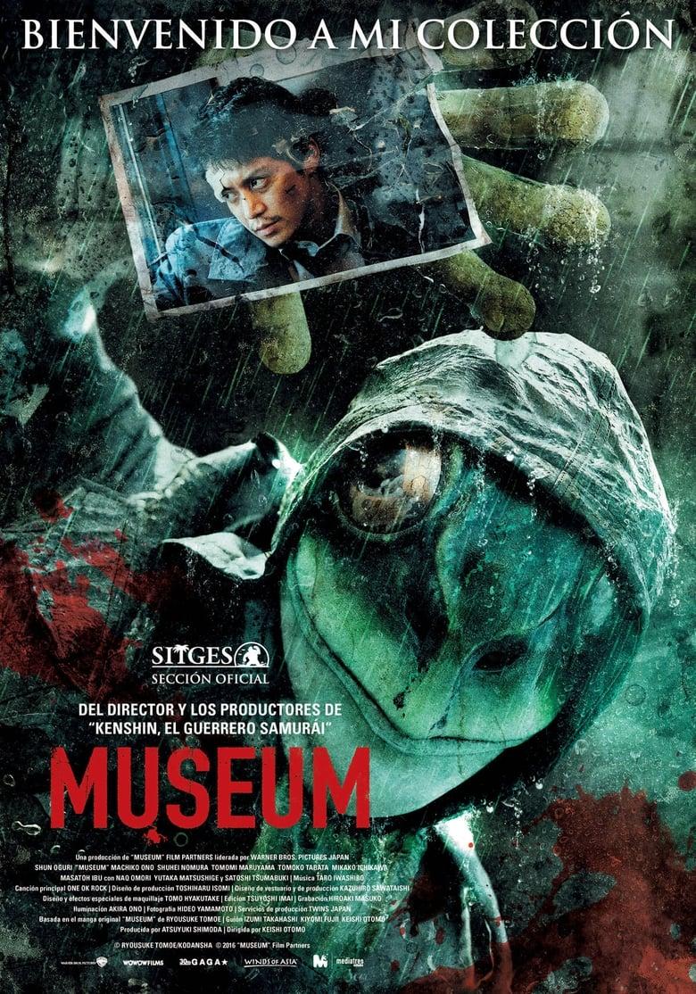 Museum (2016) eMule Torrent D.D.