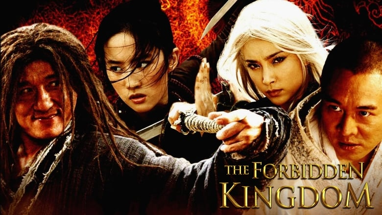 The Forbidden Kingdom Movie