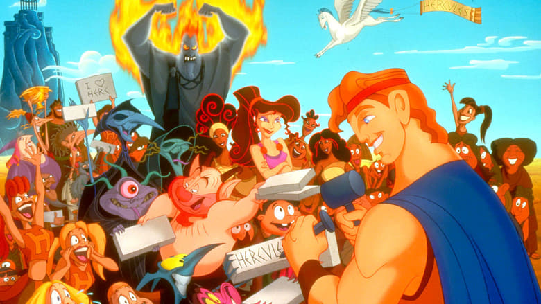 Still from Hercules