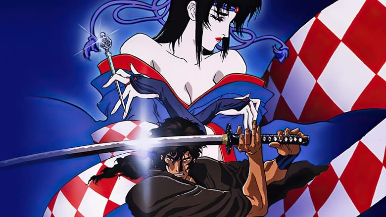 Voir Ninja Scroll en streaming vf gratuit sur StreamizSeries.com site special Films streaming