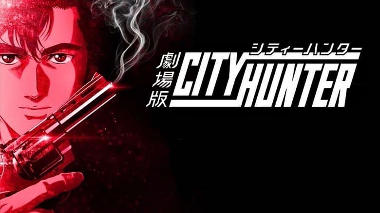 City+Hunter