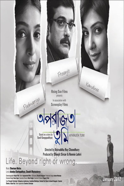 Aparajita Tumi 2011-720p-1080p-2160p-4K-Download-Gdrive