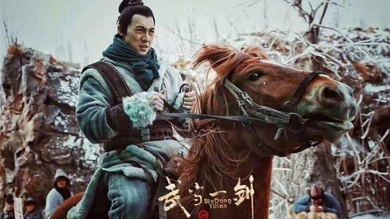 مسلسل First Sword of Wudang 2021 مترجم اونلاين