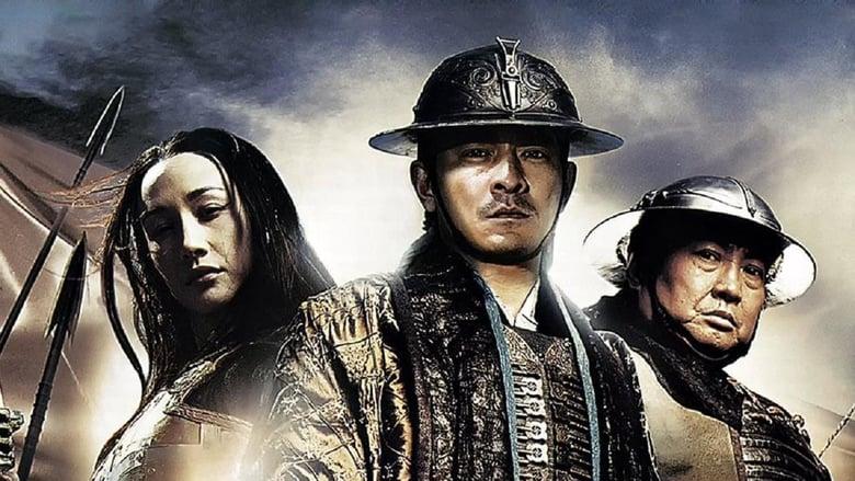 فيلم Three Kingdoms: Resurrection of the Dragon 2008 مترجم اونلاين