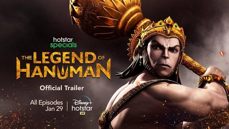 مشاهدة مسلسل The Legend of Hanuman مترجم أون لاين بجودة عالية