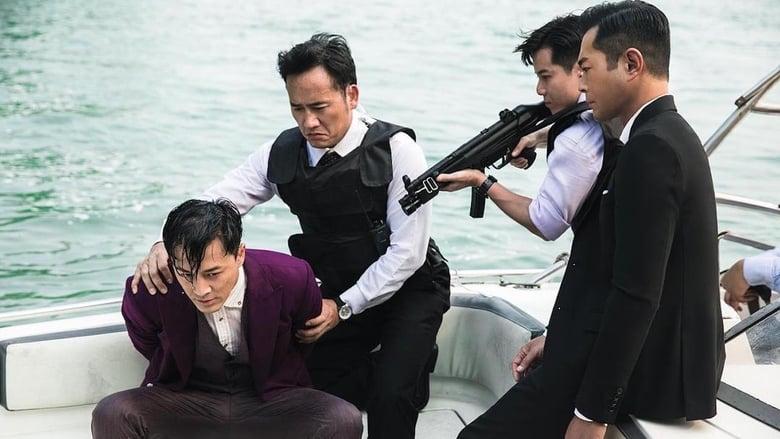 Film P風暴 Online Feliratokkal
