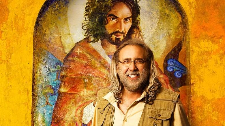 Eu, Deus e Bin Laden