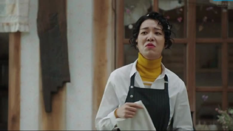 Eccentric Chef Moon Episode 5 Subtitle Indonesia