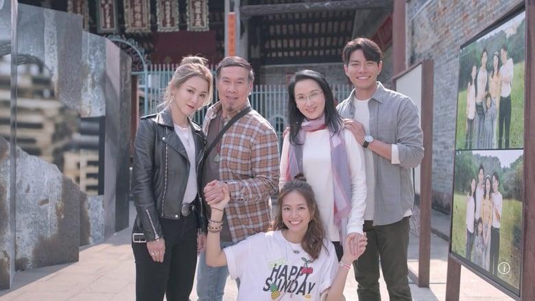 مشاهدة مسلسل Hong Kong Love Stories مترجم أون لاين بجودة عالية