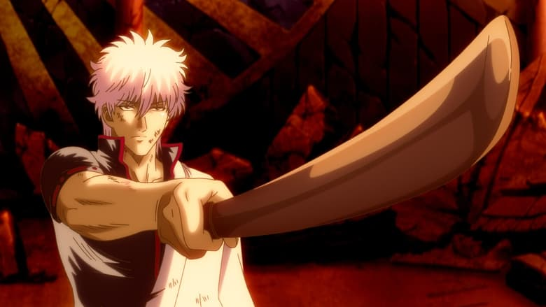 Voir Gintama: The Final streaming complet et gratuit sur streamizseries - Films streaming