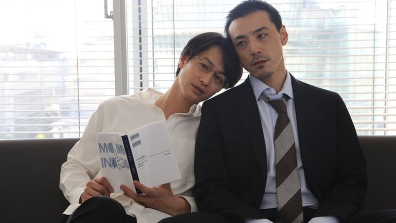 مشاهدة مسلسل Mood Indigo مترجم أون لاين بجودة عالية