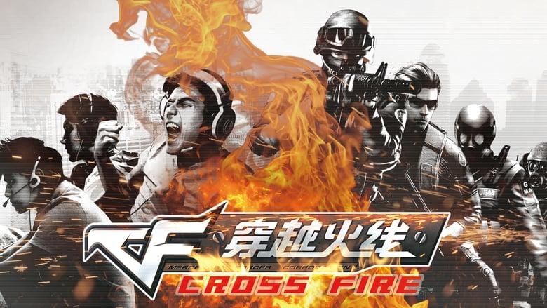 Cross+Fire