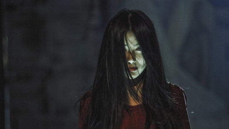 مشاهدة فيلم Bunshinsaba: Hoichi The Earless 2021 مترجم أون لاين بجودة عالية