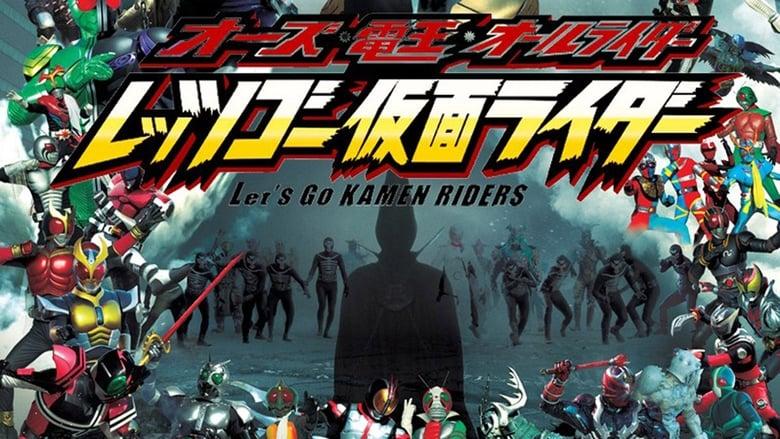 OOO, Den-O, Tous les cavaliers: Allons Kamen Riders