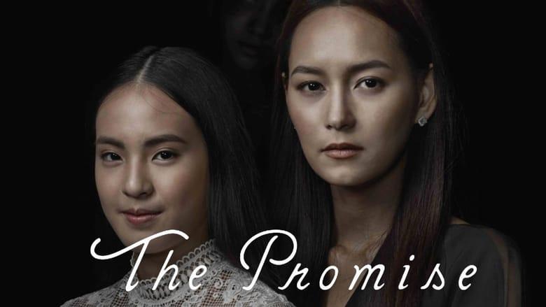 فيلم The Promise 2017 مترجم اون لاين
