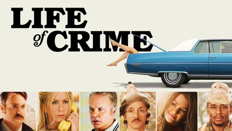 Life+of+Crime+-+Scambio+a+sorpresa