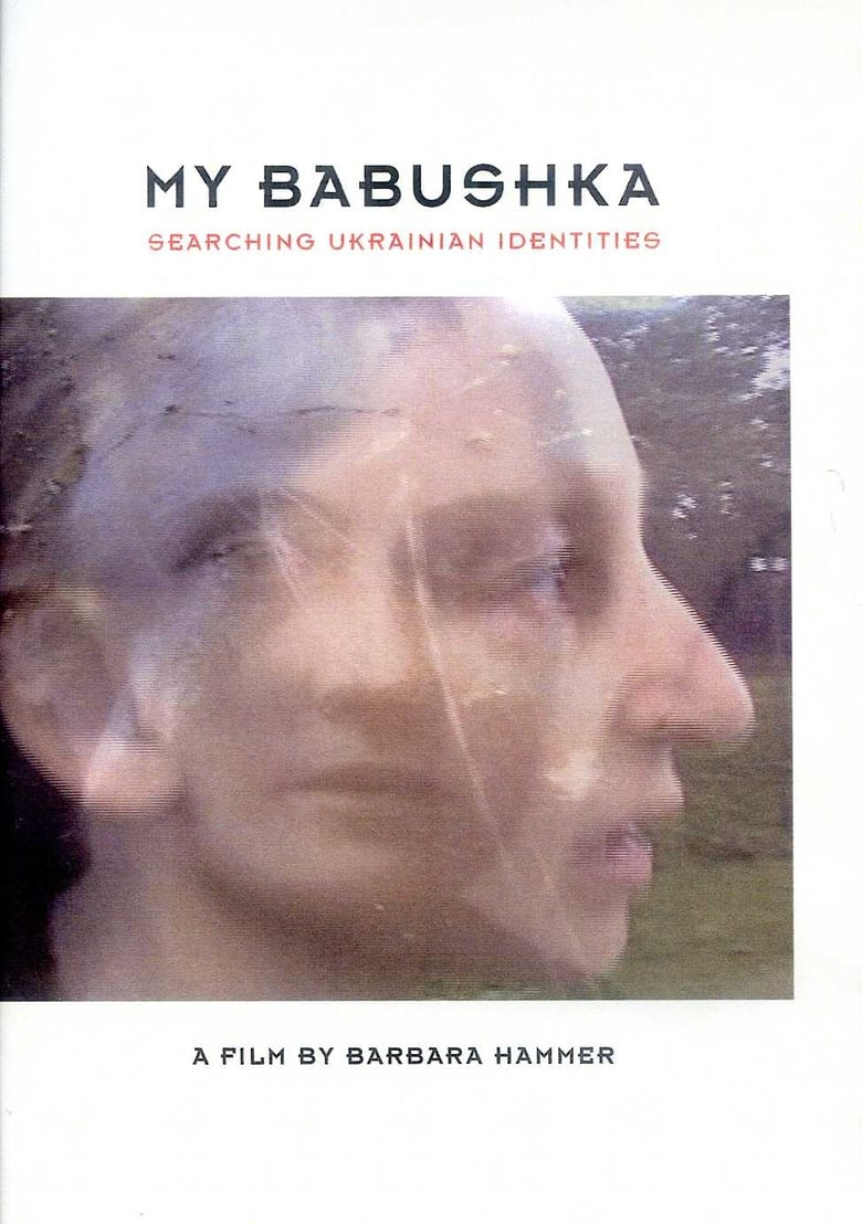 My Babushka: Searching Ukrainian Identities