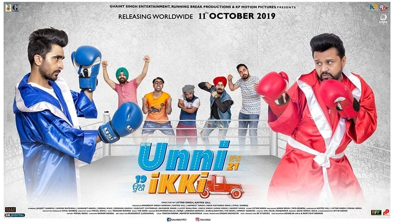 Unni Ikki (2019) Punjabi HD Movie
