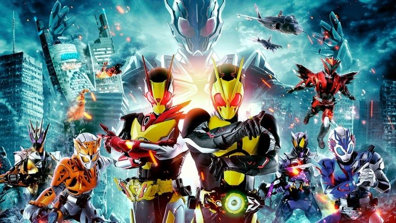 Kamen Rider Zero-One The Movie: REAL × TIME (2020)