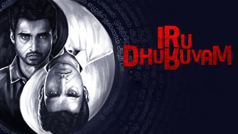 Iru Dhuruvam 2019 Download & Online Watch Tamil WEB-DL 720p [Season 1-Complete]