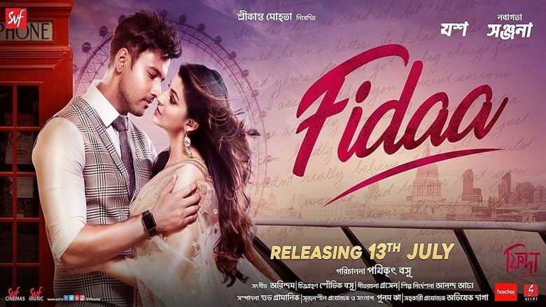 Fidaa movie download