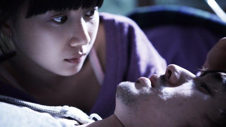 مشاهدة فيلم Trap 2015 مترجم أون لاين بجودة عالية