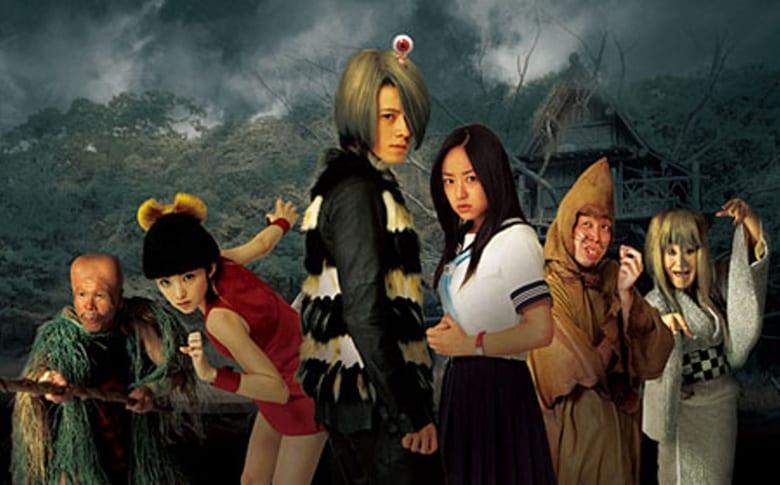 Kitaro voller film online