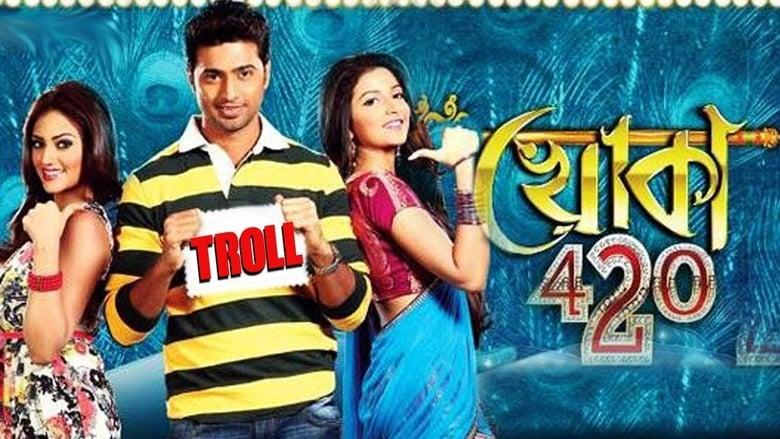 Khoka 420 (2013) Bengali HD Movie