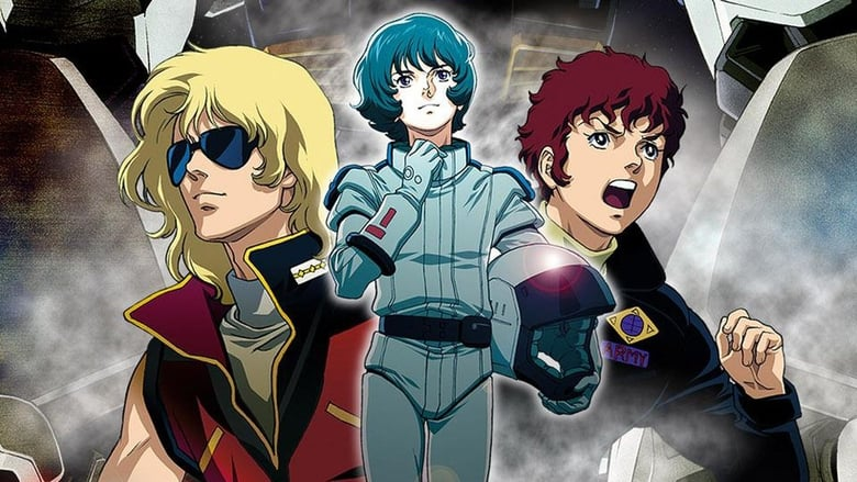 Mobile+Suit+Z+Gundam+I+-+A+New+Translation+-+Eredi+delle+stelle