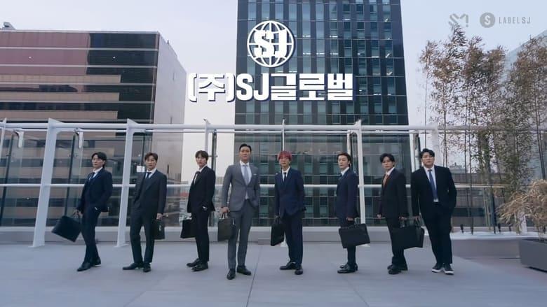 مشاهدة مسلسل SJ GLOBAL Inc. مترجم أون لاين بجودة عالية