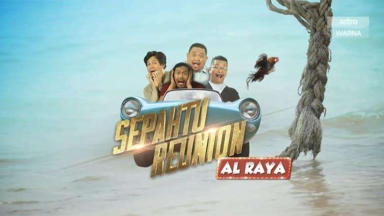 مشاهدة مسلسل Sepahtu Reunion Al Raya مترجم أون لاين بجودة عالية