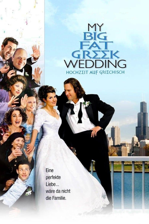 My Big Fat Greek Wedding - Komödie / 2003 / ab 0 Jahre