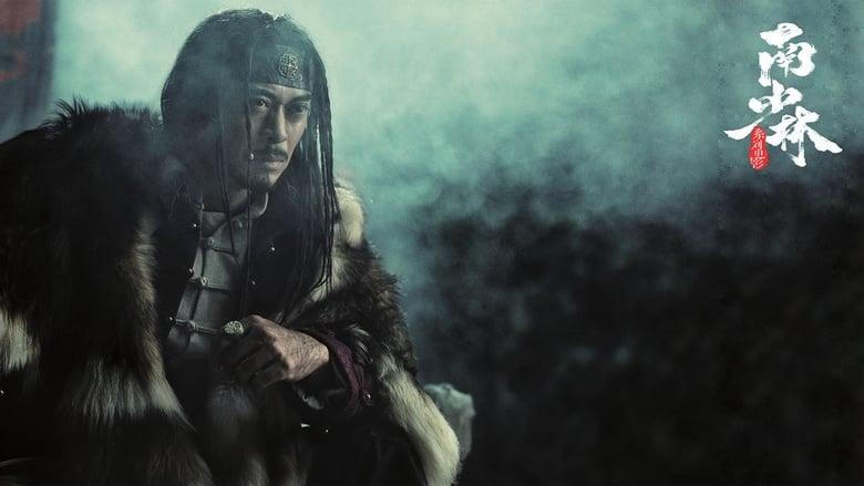 فيلم The Southern Shaolin's Angry Eye 2021 مترجم اونلاين