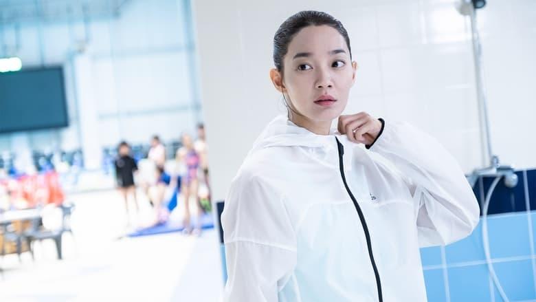 Diva (2020) Korean Thriller+Mystery Movie