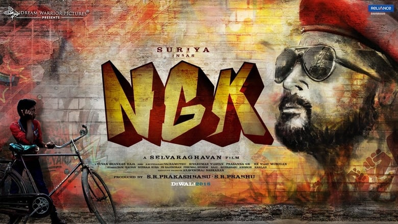 NGK Movie Tamil Dubbed Watch Online