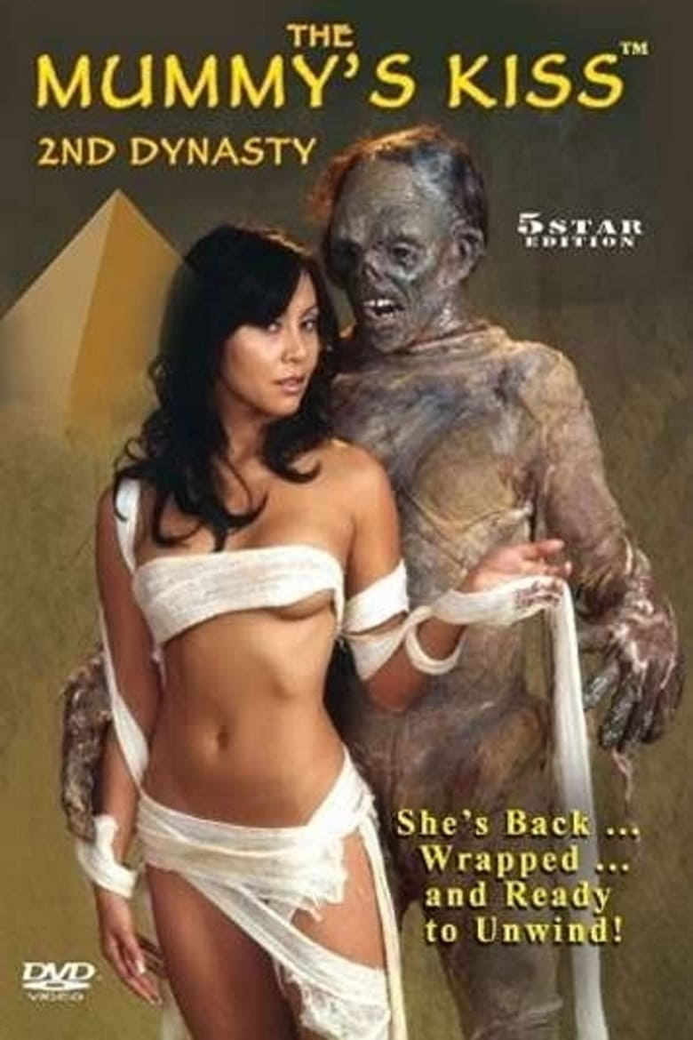 The Mummy's Kiss: 2nd Dynasty (2006)