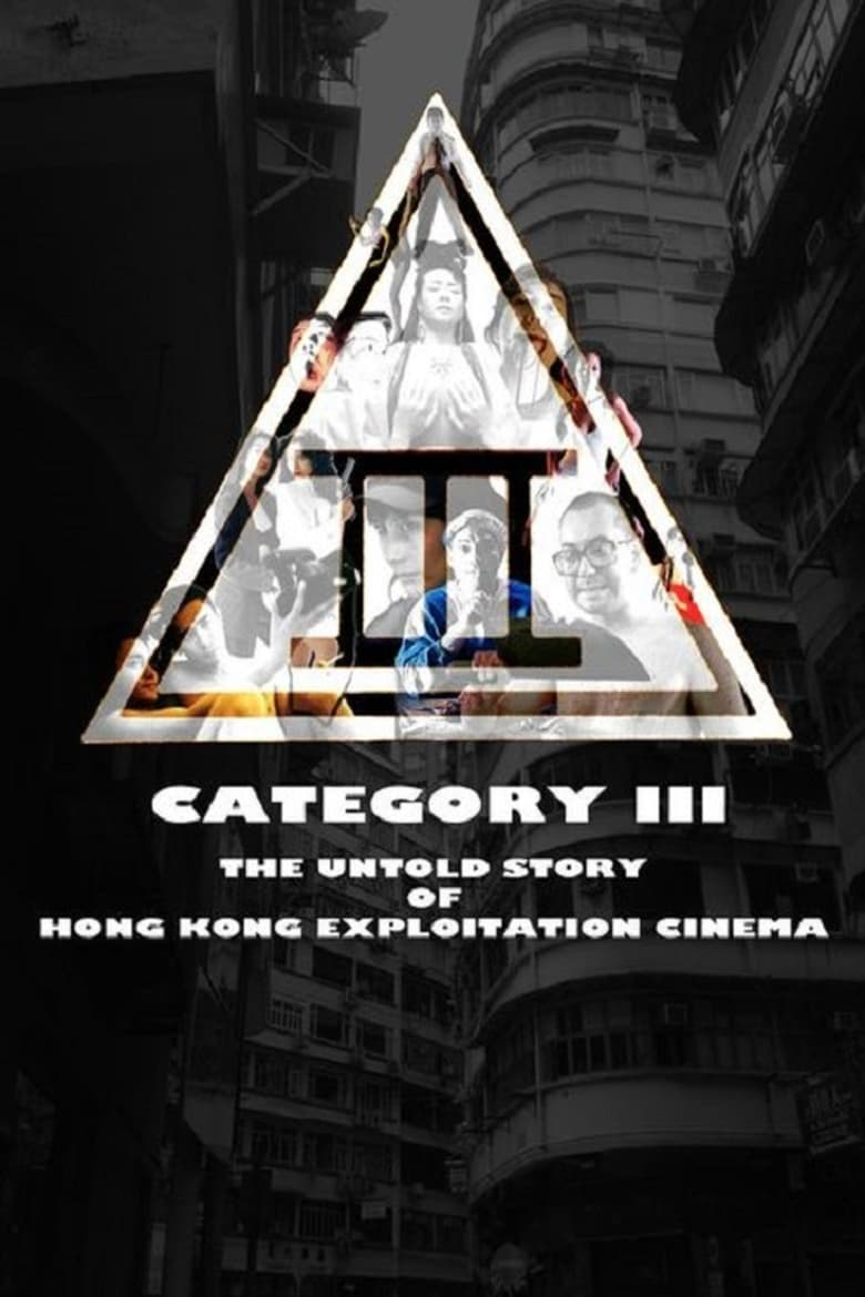 Hong kong cat 3 movies