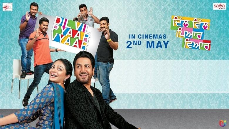 Dil Vil Pyaar Vyaar (2014) Punjabi HD Movie