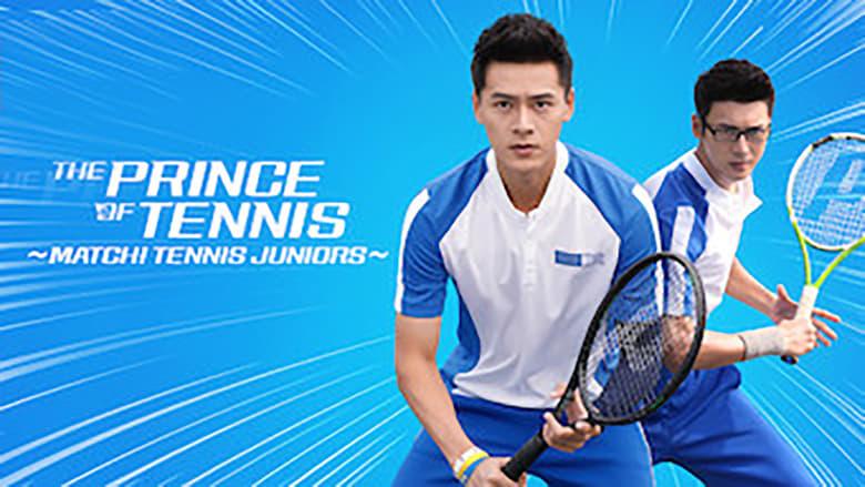 مشاهدة مسلسل The Prince of Tennis ~ Match! Tennis Juniors ~ مترجم أون لاين بجودة عالية