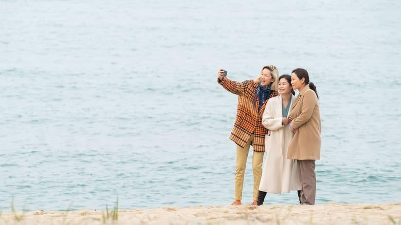 مشاهدة فيلم Three Sisters 2021 مترجم أون لاين بجودة عالية
