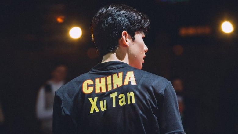 مسلسل Ping Pong 2021 مترجم اونلاين